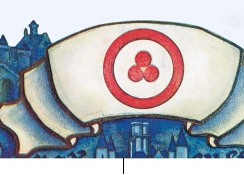 Roerich 3 dots